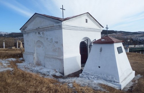 Alexandrine Muraviev's Tomb