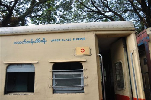 Upper Class Carriage