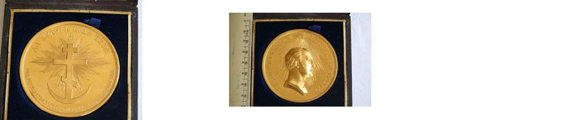 Gold-Russian-Commemorative Medal