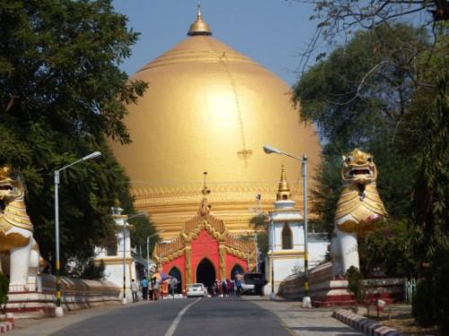 Kaung-Mu-Taw-Pagoda