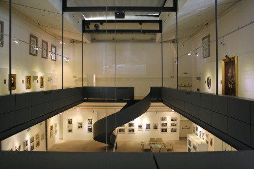 Museum of Douro in Re'gua
