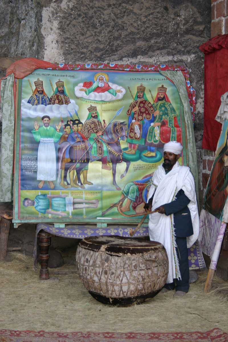 Tapestry at Nakutolab Lalibella