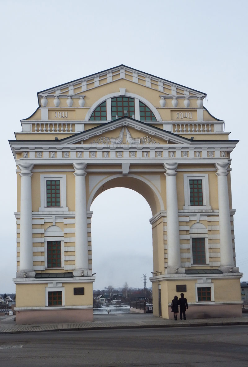 The Moscow Gate