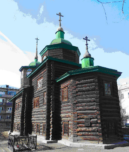 The Wooden Church at Chita