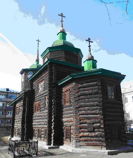 The Wooden Church at Chita