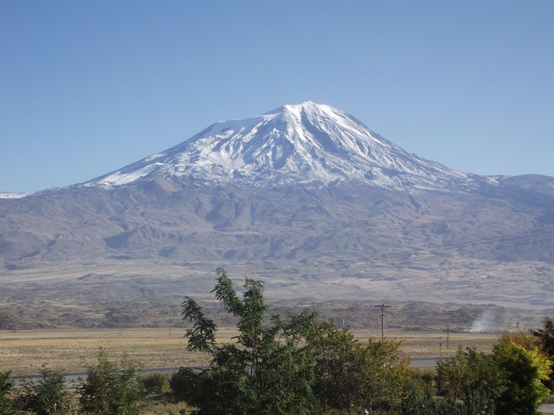 Turkey Mount Ararat