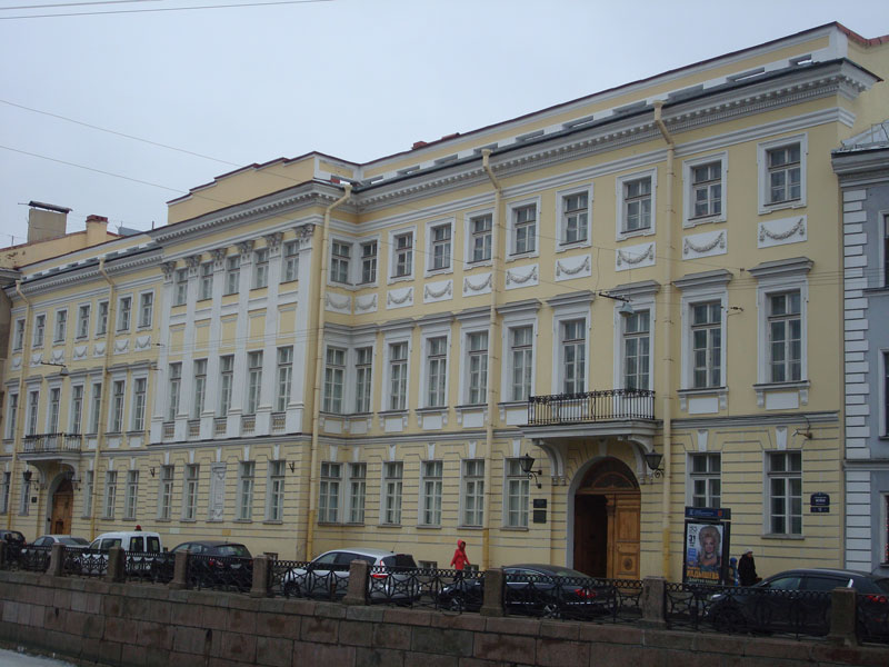 Volkonsky Palace in St.Petersburg