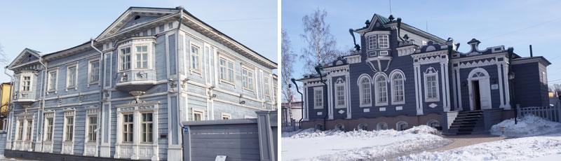 Volkonsky and Trubetskoy Houses