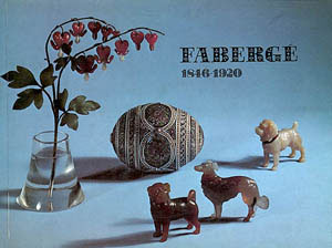 The catalogue for the Faberge Exhibition at the V&A 1977